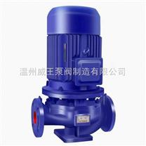 IRG型不锈钢热水管道增压泵,清水泵,单级离心循环泵