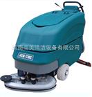 660自走式洗地机
