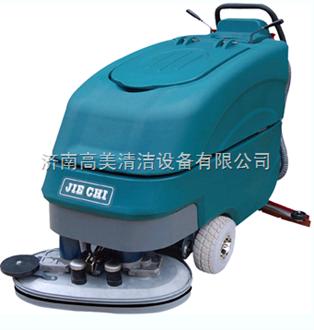 自走式洗地机