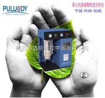 润滑油颗粒计数器  颗粒污染度检测仪