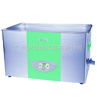 超聲波清洗器SK7200HP