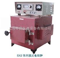 數顯箱式馬弗爐|上海康路電爐型號|數顯箱式電爐價格