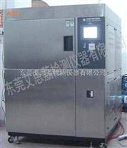 光伏組件 溫度 濕度 震動三綜合環境試驗機