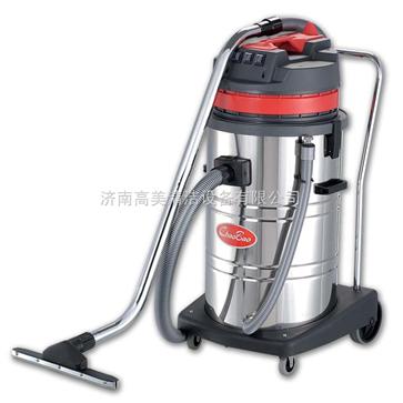 三马达工业吸尘器