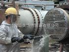 M50/15山东火电厂用高压清洗机