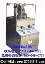 廣州樹脂壓片機 報價 參數 圖片