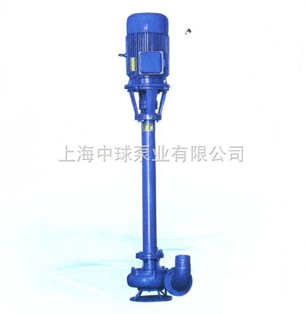 不锈钢泥浆泵 防爆泥浆泵 NL耐腐蚀泥浆泵