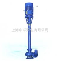 不锈钢泥浆泵|防爆泥浆泵|NL耐腐蚀泥浆泵