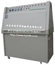 紫外光老化試驗箱/紫外光老化試驗箱生產廠家