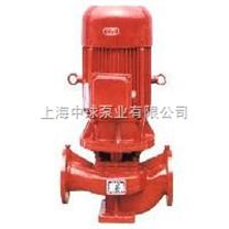 单级消防泵|立式单级消防泵|XBD消防增压泵