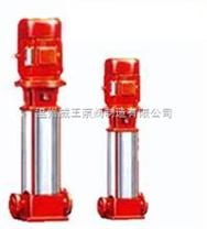 XBD-I型立式多级消防泵生产厂家,价格,结构图