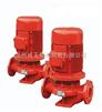 XBD-L型立式单级单吸消防泵生产厂家,价格,结构图