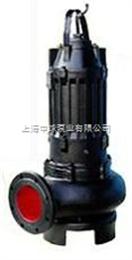 QWB防爆潜水泵 防爆排污泵 QWB防爆潜水排污泵