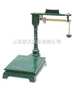 #机械台秤¥==1吨机械地磅%==机械秤厂家&