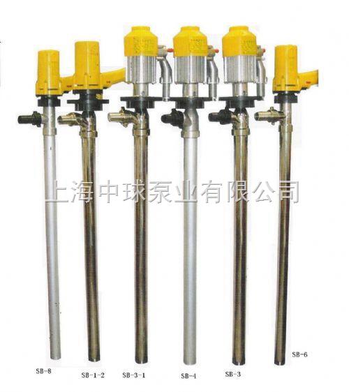电动柴油泵|柴油抽油泵|柴油油桶泵