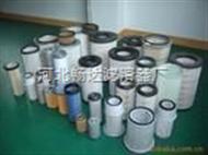 滤芯厂家,滤芯生产厂家,滤芯批发商,滤芯价格,滤芯批发