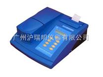 WGZ-4000A濁度儀/上海昕瑞WGZ-4000A散射光濁度計