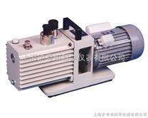 旋片式真空泵2XZ-1/2XZ-1真空泵价格/真空泵上海厂家直销/不锈钢真空泵2XZ-1
