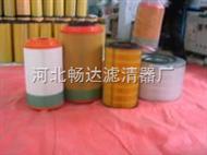 河北滤芯生产厂家