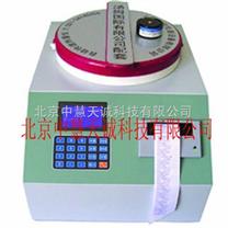快速量熱儀 型號:ZH2780