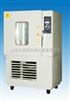 SM係列黴菌試驗箱SM010A/數顯式黴菌試驗箱SM010A/上海實驗儀器廠黴菌1000W試驗箱