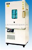 黴菌試驗箱SM025/不鏽鋼膽黴菌試驗箱SM025/數顯式黴菌試驗箱/上海實驗儀器廠黴菌培養箱