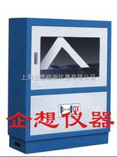 上海门窗试验机-门窗试验机厂家-门窗试验机报价