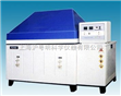 上海廠家直銷鹽霧腐蝕試驗箱FQY065/上海實驗儀器廠鹽霧腐蝕試驗箱FQY065/數顯式實驗室