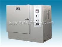 空氣熱老化試驗箱401B/薄鋼板空氣熱老化試驗箱401B/上海實驗儀器廠老化試驗箱/價格優惠