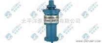QY油浸式潜水电泵,潜水电泵