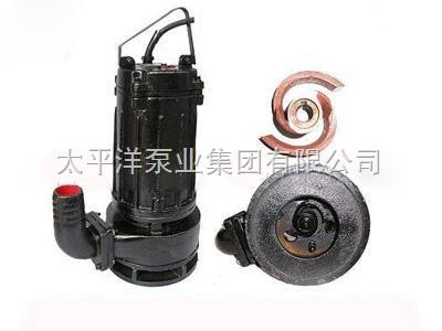 WQ/QG带刀切割式潜水排污泵