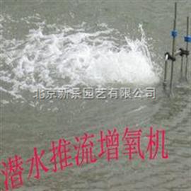 volcanol人工湖水质净化