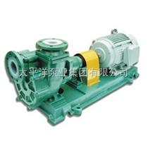氟塑料离心泵系列