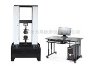 雙臂拉力試驗機產品供應|雙臂拉力試驗機蘇州生產