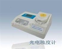 散射光濁度計/光電濁度計/台式濁度儀(0~19.99 NTU,國產優勢)