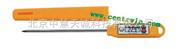 防水中心温度计/电子温度计/食物温度计(防水性型号:ZH2525 )