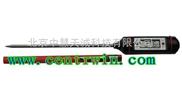 中心温度计/室内室外电子温度计(不防水) 型号:ZH2524