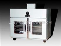 紅外線幹燥箱404-1/上海實驗儀器廠紅外線幹燥箱/250W紅外線幹燥箱/帶觀察窗/紅外幹燥箱價格