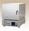 數顯控溫箱式電阻爐SX2-4-10/馬弗爐/上海實驗儀器廠箱式馬弗爐SX2-4-10/高溫電阻爐價格