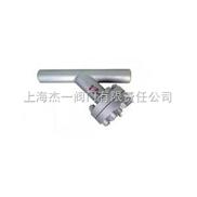 (Y型-T型-蓝式)焊接过滤器