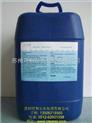 供应金属缓蚀剂 密闭水 苏州/上海/无锡/江苏 水处理药剂 CM2100