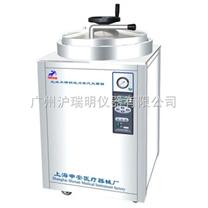 LDZH-150KBS大容積不鏽鋼立式壓力滅菌器(上海申安)