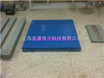 亚津1.5x1.5m双层小地磅