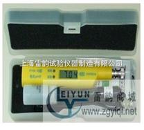 筆型酸度計廠家直銷,新型PHB型筆型酸度計,標準PHB型酸度計參數