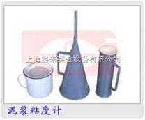 L018382粘度檢測儀廠家