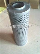 HDX-40*20(福林)液压油滤芯