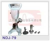 NDJ-79數字旋轉粘度計,數字粘度計價格