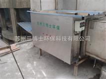 工業廢氣淨化器