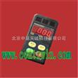 甲烷檢測報警儀/瓦斯監測儀/可燃氣體報警儀 型號:ZYC4-JCB4(B)