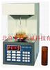 全自動表/界麵張力儀 型號:ZH2095